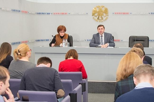 Банк России разработал первый стратегический документ по развитию финансового рынка
