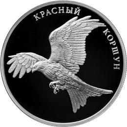 Выпуск новых монет монисто отзывы