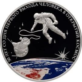 Эмблема космонавтики картинки 50 лет