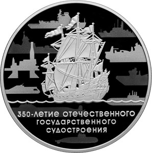 350th Anniversary of Russian State Shipbuilding