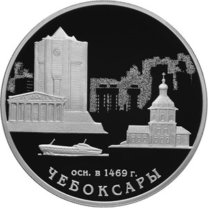 550th Anniversary of the Foundation of Cheboksary