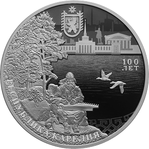 100th Anniversary of the Foundation of the Republic of Karelia