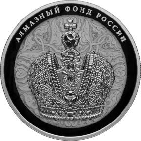 Серебряные монеты звезда 2 литы 1991 года цена